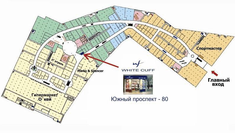 Торговый центр Мега Теплый